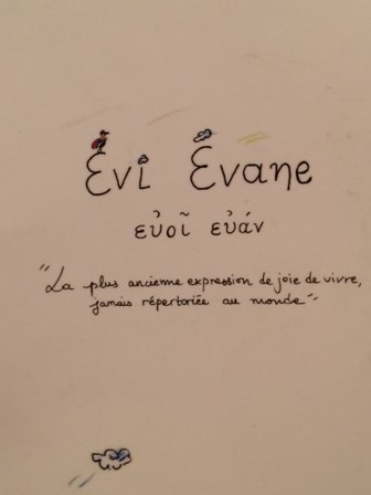 Evi31